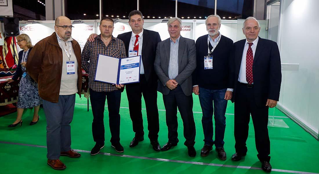 Награде на 13. Mеђународном сајму етно хране и пића